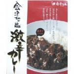 【※激辛】会津地鶏カレー