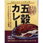 【カレーで健康生活】五穀カレー