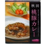 【ご当地カレー】秋田!桃豚カレー