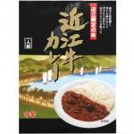 MONOマガジン!!最高級肉!!近江牛カレー