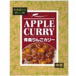 【青森のりんご使用】青森りんごカリー