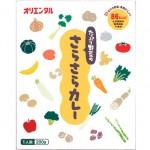 【超健康志向!】たっぷり野菜のさらさらカレー