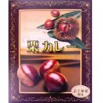 【茨城の味つめこみました!】栗カレー